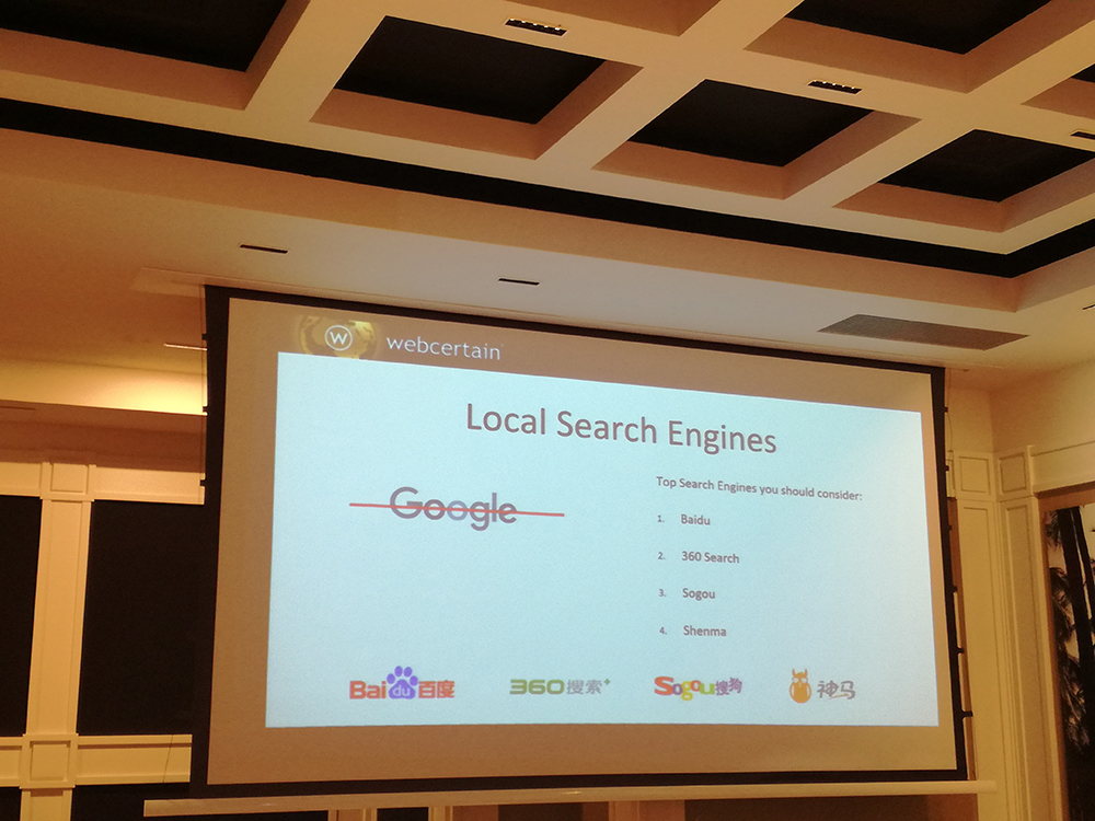 Local Search Engine